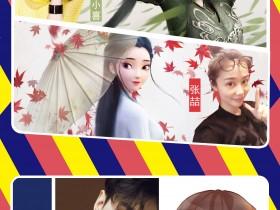 深圳电玩节资讯大爆料~!精彩即将呈现~!