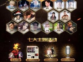 中国西安复仇者联盟动漫游戏展—只为国庆,和你粗乃玩!