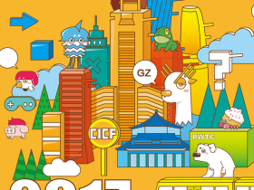 2017CICF EXPO与你国庆相约!总宣正式公布!