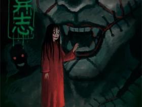我的兴趣在于专注现象背后的荒诞——专访《诡异志》编剧杨鑫