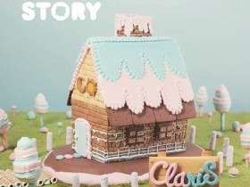 ClariS second story在线试听!