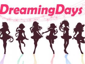 原创偶像企划《DreamingDays》正式曝光 首个角色公开