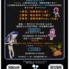 """2019第一届""""最佳cos作品 """"大赛预热活动开启"""