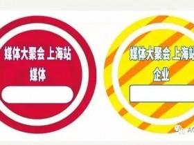 【动漫游戏媒体人年终面基聚会】ACG行业媒体大聚会