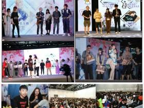 IDO26漫展创两天观展人数新高,13万二次元万名COSER齐聚盛典