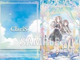 ClariS新曲Gravity店铺购入特典发表