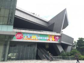 第49届YACA漫展精彩回顾!
