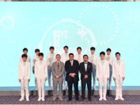 全球首位SuperV虚拟偶像男性形象创意有奖征集大赛全面启动