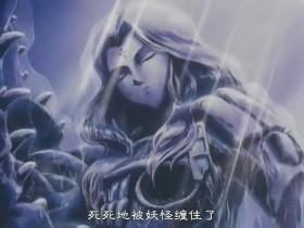 四魂之玉的真正愿望为什么就是翠子的愿望?