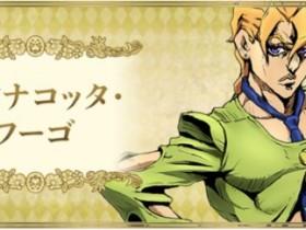 JOJO的奇妙冒险人物志2:身为DIO孩子的乔鲁诺的黄金精神源于何处?