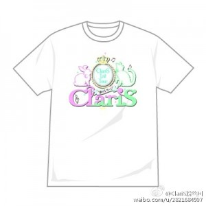 claris衣服