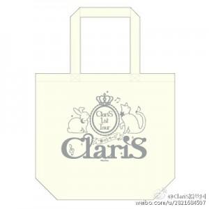 claris购物袋