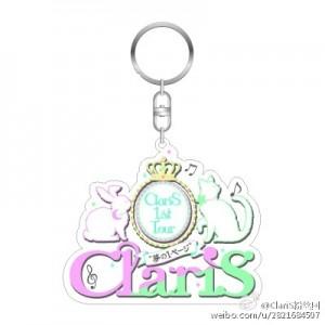 claris钥匙扣