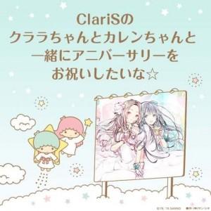claris13单B