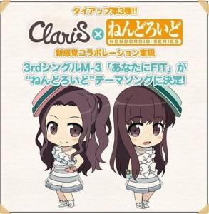 claris插图