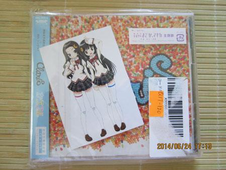 claris魔法少女小圆CD