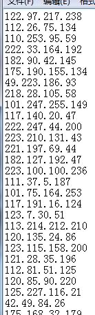 曝光IP地址