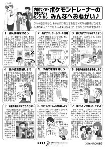 游戏训练师手册