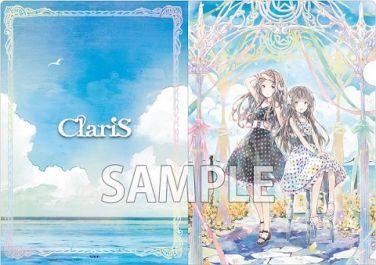 claris文件夹