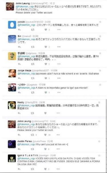 官方推特上编剧被八种语言混合骂