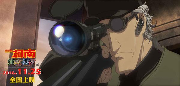 黑衣人狙击手